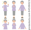 Peace sign, crying, bright look grandma's upper body and full body vector illustration set 64506023