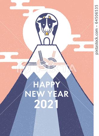 일러스트 소재 : 2021 년 연하장 붓글씨 소띠 심플한 디자인 64506535