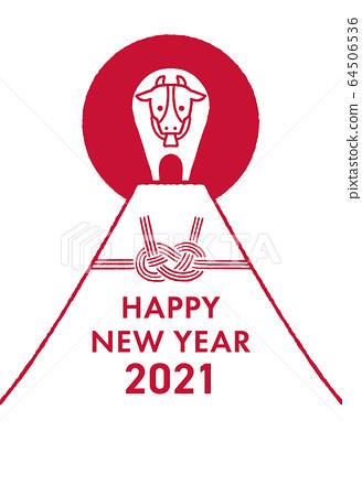 插圖素材:2021新年賀卡刷字牛年簡約設計 64506536