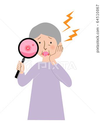 奶奶患有口腔炎的上身矢量圖 64510867