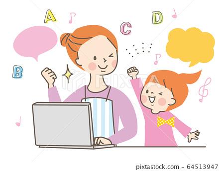 個人計算機在線學習媽媽的女孩請 64513947