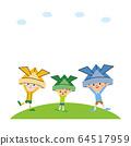 Children jumping cheerfully on Children's Day 64517959