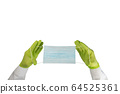 Hands in rubber gloves hold a protective medical mask. Surgical mask isolated on a white background. 64525361