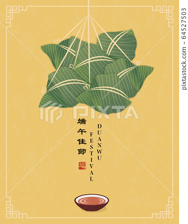Happy Dragon Boat Festival background template traditional food rice dumpling and realgar wine. Chinese translation 64527503
