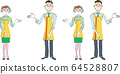 Illustration of dealer staff who prevent infection with a mask 64528807