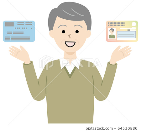내 번호 카드와 보험증 고령 남성 비교 64530880