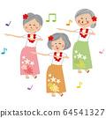 Pop active senior women dancing hula dance 64541327
