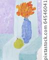 Children still life paintings shot 64546041