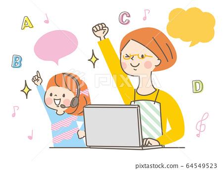 個人計算機在線學習媽媽的女孩請 64549523
