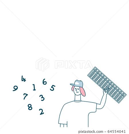 一個有算盤的年輕人 64554041