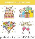 庆祝活动材料生日插图集 64554652