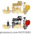 Temple 64555883