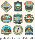 Outdoor adventure patch with quotes. Vector. Concept for shirt , logo, print, stamp or tee. Vintage typography design with backpack , elk, bear, tent, forest and mountain landscape silhouette 64560583