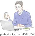 網上酒會形象 64560852