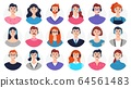 Set of man and woman avatars with headsets. 64561483