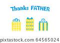 아버지의 날 소재 2 테크 64565024