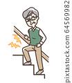 무릎 통증 할아버지 64569982