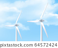 Vector realistic white wind turbine and blue sky 64572424