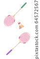 Badminton shuttlecock and rackets for vertical banner. Tennis Professional sport equipment isolated on white background. Abstract competition illustration. Copy space. Mobile Vector clip art 64572567