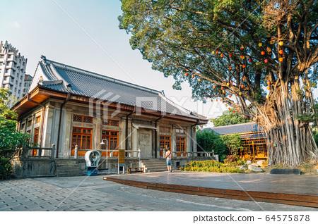 Natural Way Six Arts Culture Center in Taichung, Taiwan 64575878