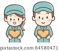 Courier / worker / baggage 64580471