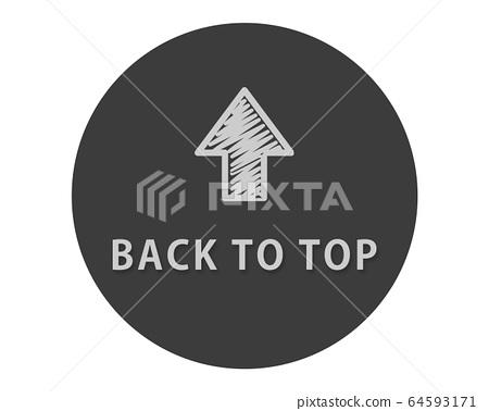Back to top button / 페이지 톱 위로 가기 버튼 64593171
