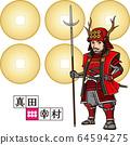 Sanada Yukimura family crest 64594275