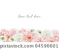 Watercolor Flowers Clipart, Floral Wedding Invitation 64596601