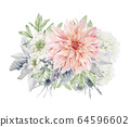 Watercolor Flowers Clipart, Floral Wedding Invitation 64596602