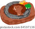 Iron plate hamburg crayon 64597136