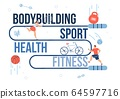 Bodybuilding, Sport, Health, Fitness Promotion 64597716