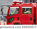 在消防队参加下 64600817