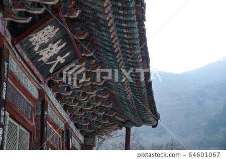 전라남도 구례군, 지리산 화엄사 대웅전 64601067