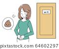 患有便秘的女人的插图 64602297