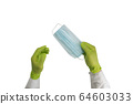 Hands in rubber gloves hold a protective medical mask. Surgical mask isolated on a white background. 64603033
