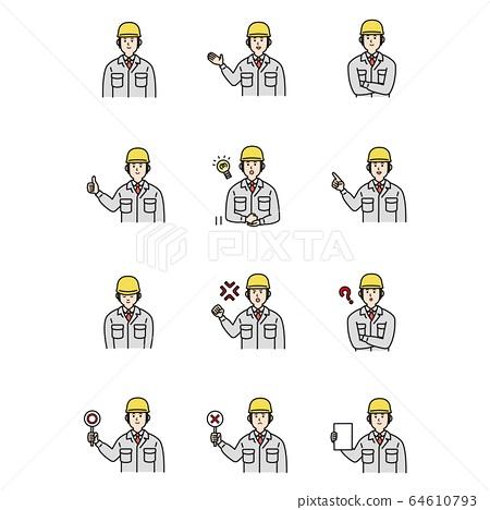 一名建築工地工人的插圖 64610793