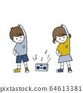 여름 방학 라디오 체조를하는 아이 64613381