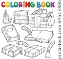 Coloring book old books theme set 1 64613886