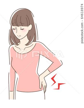 허리 통증으로 고민하는 여성 64618974