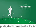 Man running Healthy lifestyle in green 64621537
