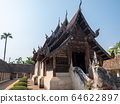 Intharawat or Wat Ton Kwen temple.Old traditional 64622897