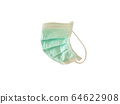 Green Doctor mask.corona virus protection on white 64622908