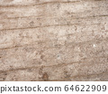 Old texture cement.Concrete material wall.Brown 64622909