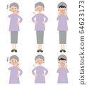Vector illustration of a mocking, nose, wicked, and disgusting grandma 64623173
