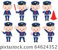 Security guard 64624352