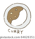 Curry and rice 64626351