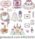婚禮婚禮套 64629293