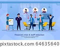 Financial Crisis and Staff Reduction Vector Banner 64635640