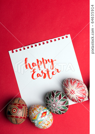 the happy easter 64635914
