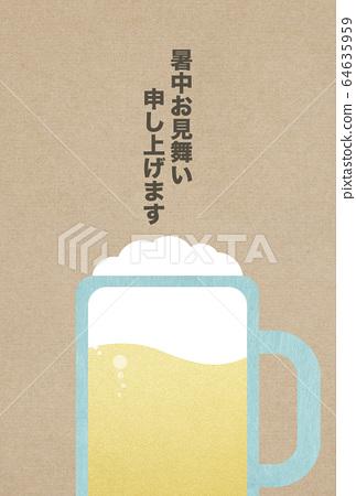 여름 안부 - 맥주 64635959